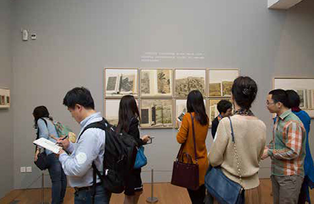 Suzhou Museum, 'Still Life- Chen Danqing Painting Album From Life' Exhibition, October 2014