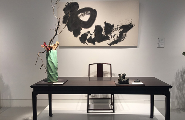 'First Open   Shanghai', Contemporary Scholar's Studio,Christies Auction, September 2017